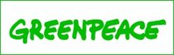 Greenpeace 250×80